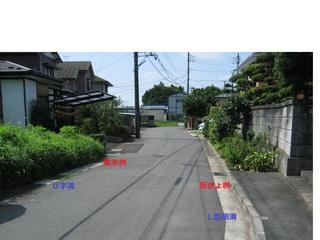 街きょ桝と集水桝2.jpg