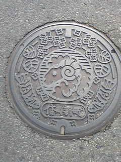 長野県 信州新町.jpg